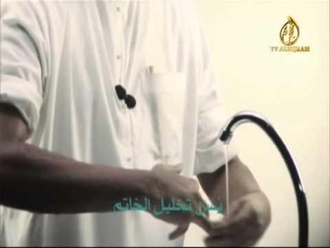Fattabiouni - Berwuduk cara Rasulullah (dengan subtitle Bahasa Melayu)