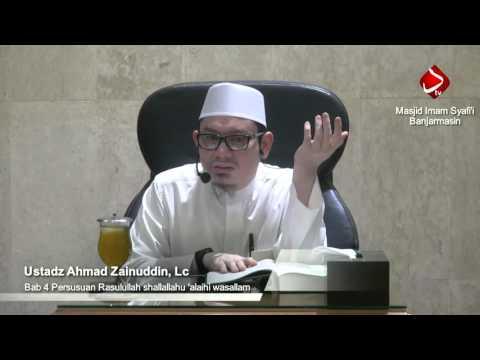 Bab 4 Persusuan Rasulullah Shallallahu 'alaihi Wasallam - Ustadz Ahmad Zainuddin, Lc