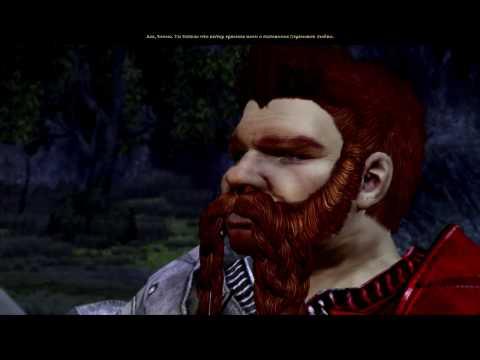 Dragon Age: Origins - пьяный Огрен (ч. 3)