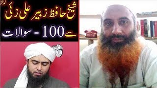 100-Questions with Sheikh Hafiz Zubair Ali Zai r.a (By Engr. Muhammad Ali Mirza on 17-June-2009)