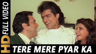 Tere Mere Pyar Ka Aisa Nata Hai | Kumar Sanu, Mohammed Aziz, Sarika Kapoor | Virodhi 1992 Songs