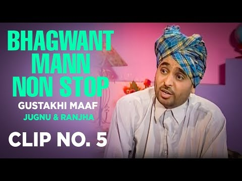 Bhagwant Mann Non Stop (gustakhi Maaf) | Jugnu & Ranjha | Clip No. 5 video