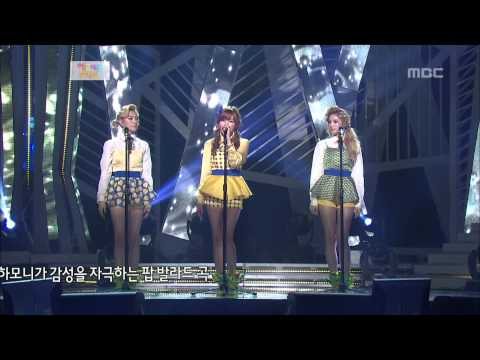 Orange Caramel - The Day You Went Away, 오렌지캬라멜 - 이곳에 서서, Beautiful Concert 20121112 video