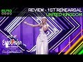 SuRie Storm 1st Rehearsal Review Portugal Eurovision 2018 Eurovoxx mp3