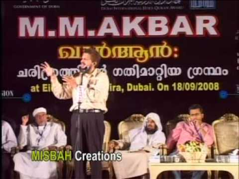 Mm Akbar Dubai P15 18 video