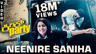 Neenire Saniha - Video Song | Kirik Party | Rakshit Shetty, Samyuktha Hegde | Rishab Shetty