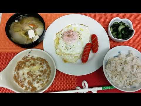 【ダイエット 食事動画】ダイエットの1日の食事です。(#^.^#)  – 長さ: 1:12。