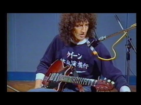 Lesson Guitar - Play Like Brian May