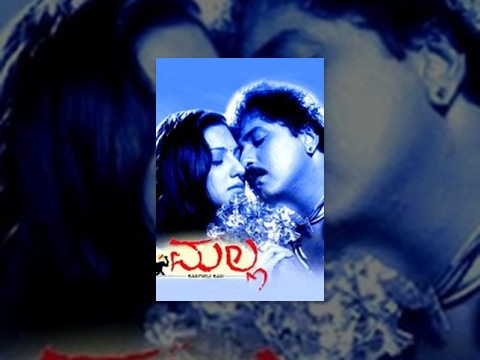 Malla | V. Ravichandran, Priyanka, Tejasri | Kannada Full Film video