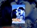 Download Malla | V. Ravichandran, Priyanka, Tejasri | Kannada Full Film in Mp3, Mp4 and 3GP