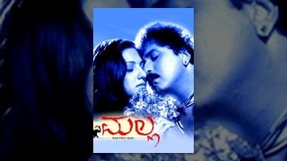 Election - Malla | V. Ravichandran, Priyanka, Tejasri | Kannada Full Film