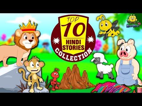 Top 10 Hindi Stories Collection   Hindi Kahaniya   Stories for Kids   Moral Stories   Koo Koo TV thumbnail