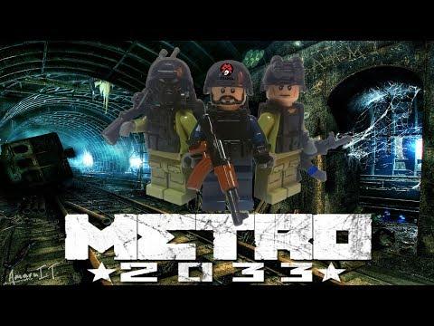 Лего Метро 2033 / Lego Metro 2033 / Неисследованная станция