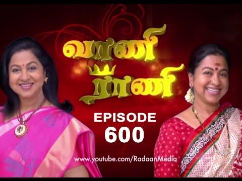 Vaani Rani - Episode 600, 14/03/15
