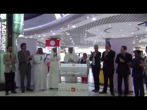 Bahrain Duty Free Car Raffle 286 Magnificent 10