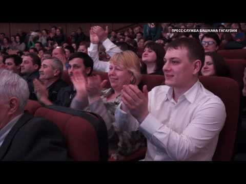 Концерт гагаузских исполнителей в Москве сорвал бурные овации наших соотечественников