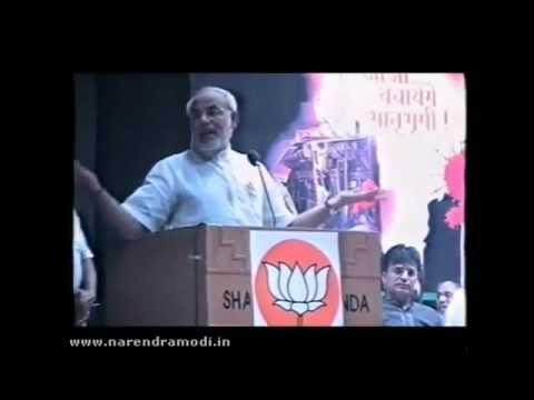 Narendra Modi on terrorism - Aatankvad ko Lalkar