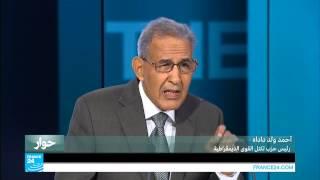 ...أحمد ولد داداه: يجب أن يكون الدستور الموريتاني مرجعية