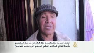 مسلحو جماعة الحوثي يغلقون المنافذ لساحة التغيير