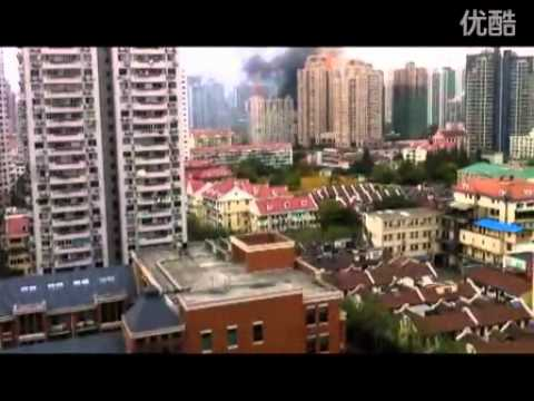 Shanghai Block of Apartments on Fire