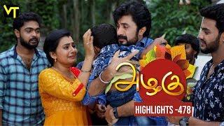 Azhagu - Tamil Serial | அழகு | Episode 478 | Highlights | Sun TV Serials | Revathy | Vision Time