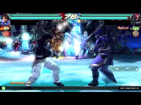 Tekken Tag Tournament 2 | ( Lei \ Leo ) Vs. ( Yoshimitsu \ Ogre ) HD