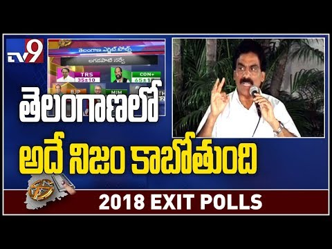 Lagadapati Exit Poll Survey || Telangana Exit Polls 2018 - TV9