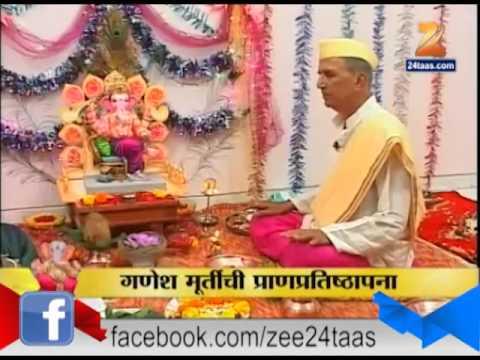 Ganpati Pran Pratishtha Maha Pooja