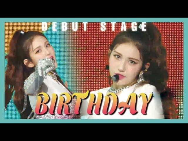 [Debut Stage] SOMI - BIRTHDAY, 전소미 - BIRTHDAY Show Music core 20190615 thumbnail