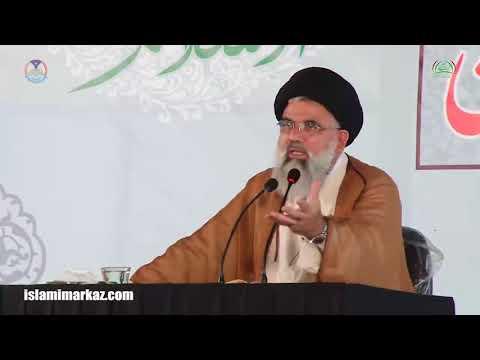 Qom Irada kar kay kia pati hai  قوم ارادہ کر کے کیا پاتی ہے؟ Agha Syed Jawad Naqvi