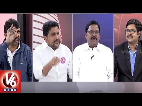 Special Debate Over KCR Comments On Chandrababu & Cabinet Expansion | Good Morning Telangana | V6