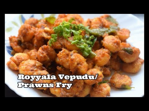 Maa Inti Royyala Vepudu (రొయ్యల వేపుడు)|| Easy Andhra Prawns Fry ||Shrimp Fry In Telugu
