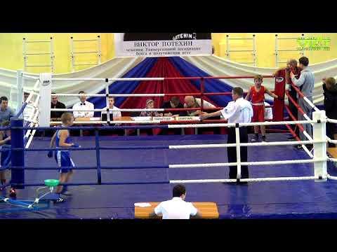 Чернушка. Бокс 3й день Межрегионального турнира. 4 ноября 2017 год
