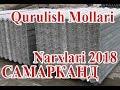 Курилиш моллари нархлари Самарканд 2018 Qurilish Mollari Narxlari Samarqand 2018 mp3