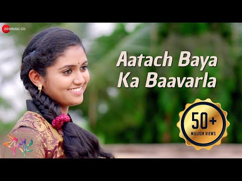 Aatach Baya Ka Baavarla - Official Full Video | Sairat | Ajay Atul | Nagraj Popatrao Manjule