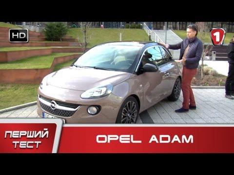 Тест Opel Adam