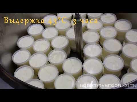 Изготовление сыроварни своими руками 66