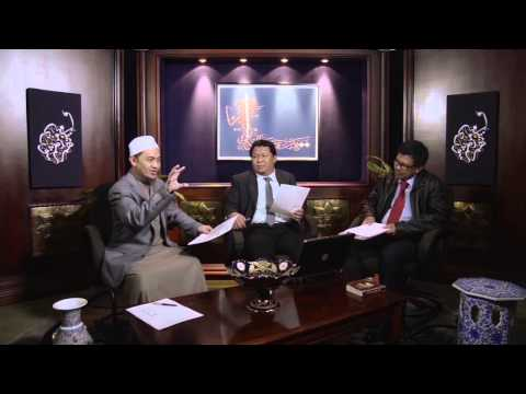 Fiqh on Muslim Minorities - Episode 004 -