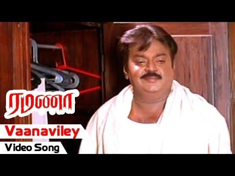 Vaanaviley Video Song | Ramanaa Tamil Movie | Vijayakanth | Simran | AR Murugadoss | Ilayaraja