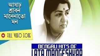 Best of Lata Mangeshkar Bengali Movie Songs Video Songs Jukebox Lata Mangeshkar