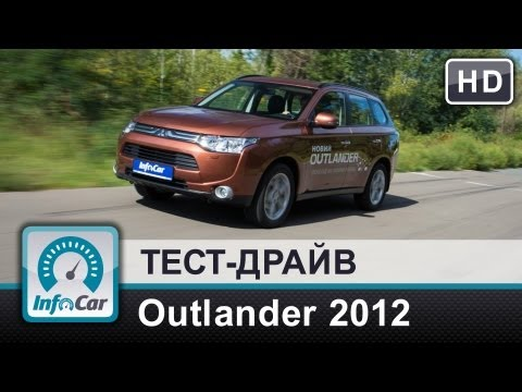 Mitsubishi Outlander 2012 - -  InfoCar.ua