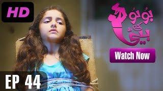 Bubu Ki Beti - Episode 44 | A Plus ᴴᴰ Drama | Abdullah Altaf, Huda, Faisal Rehman