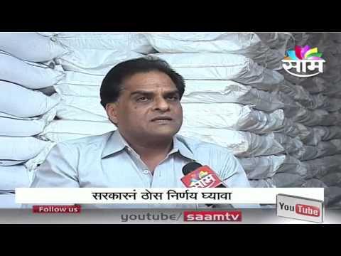 Rajesh Phulpagar on Sugar Industry