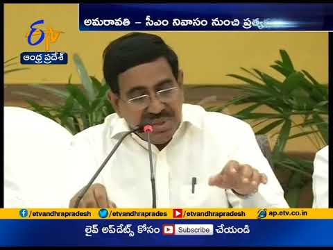 Minister Speaks to Media | on TDP's Dalita Tejam Programme