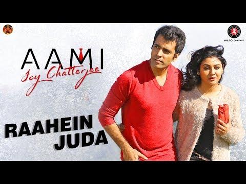 download lagu Raahein Juda - Aami Joy Chatterjee  Abir Chatterjee gratis