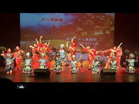 Jin Ting Dance & NWCS at Seattle Chinese Radio Spring Festival
