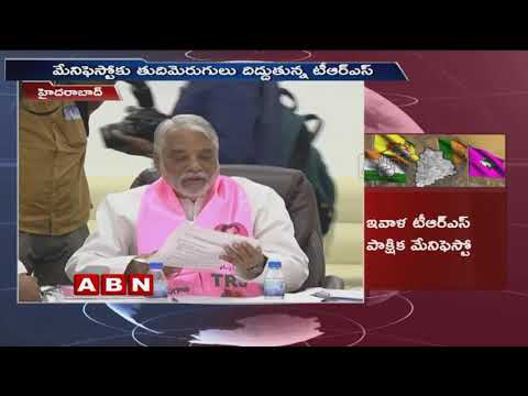 KCR to announce TRS partial manifesto Today | ABN Telugu