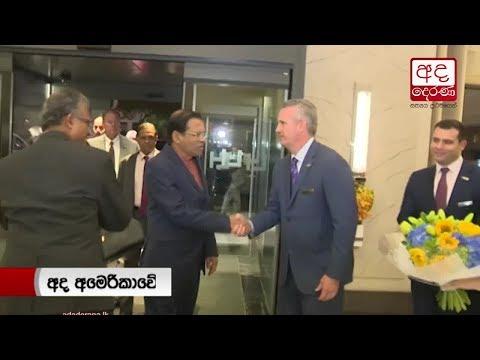 president arrives in|eng