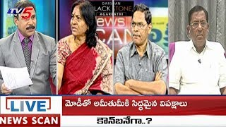 News Scan LIVE Debate With Vijay | 10th December 2018  | TV5News