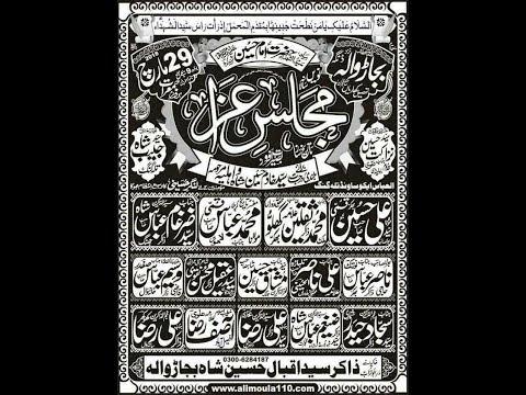 Live Majlis Aza 29th March 2018 jals zakir syed iqbal shah  Bajar wala gujraat